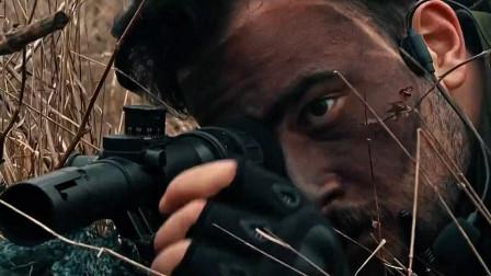 又一部现代战争片,特种部队救人质,遭武装分子穷追不舍