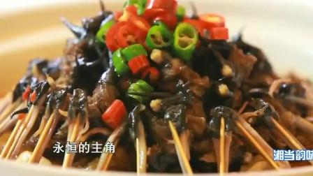 舌尖上的湖南:常德钵子菜!边煮边吃暖到心里。
