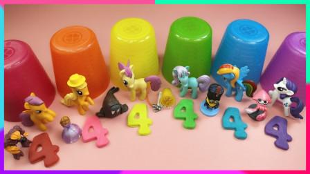 """灵犀小乐园之美食小能手 小马宝莉的数字""""4""""饼干和卡通及胶囊玩具"""