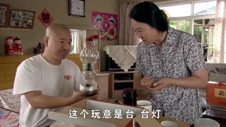 刘能不懂装懂,直接拿开水冲咖啡豆,竟把咖啡机当成台灯,贼逗!