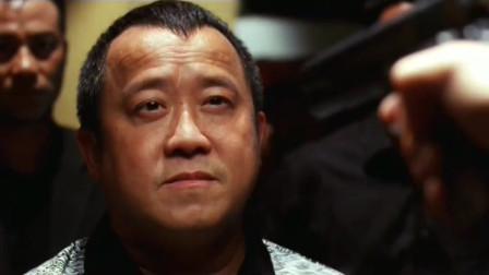 香港黑帮电影:黑帮老大黑吃黑,连手下古惑仔都瞒着