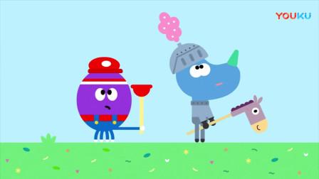 嗨道奇第二季:塔格是骑士,贝蒂是什么呢