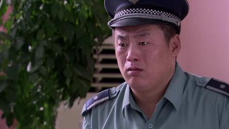 乡村爱情:王大拿亲自打电话给刘大脑袋,让把宋晓峰给开除了!