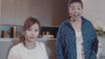 陈翔六点半:母亲坚持给女儿买菜做饭,坐下来才知道是骗局!