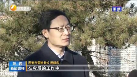 陕西:延安精神再教育培训班在延安干部学院结业