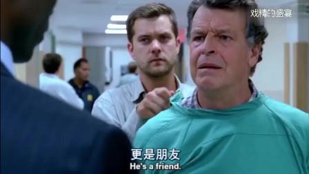 《危机边缘》:男子突然晕倒,医生发现他的心脏上有两条巨型寄生虫,有点恶心