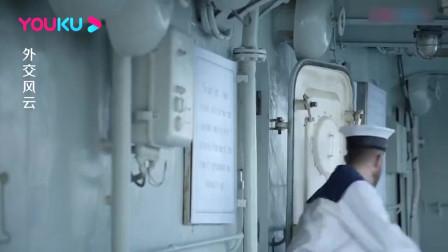 外国军舰开入长江,以为我国不敢打它,下一秒举着3面白旗求饶!