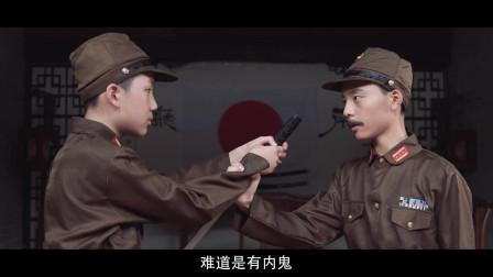 电影丨小戏骨之一号档案(正片)