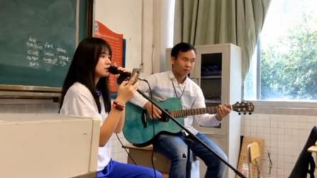 班里最文静的女同学被点名唱歌,一开口全班安静,网友:恋爱了!