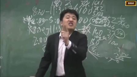 段子手张雪峰:你们都干不过山东省和河南省的考生