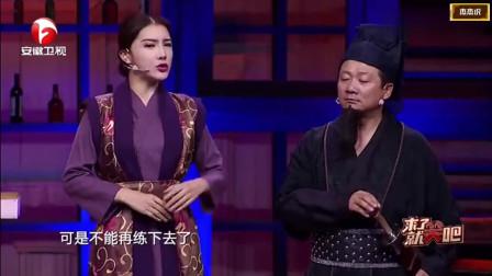 程野小品搞笑大全 杨冰 丫蛋《笑傲江湖之新华字典》