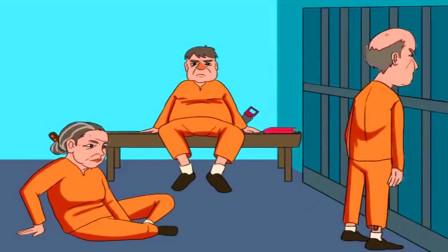 逻辑推理:监狱里的三个囚犯,谁准备逃跑?