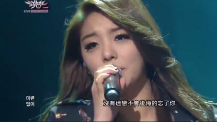 Ailee超火歌曲《给你看》,听一次就喜欢上了,已经单曲循环!