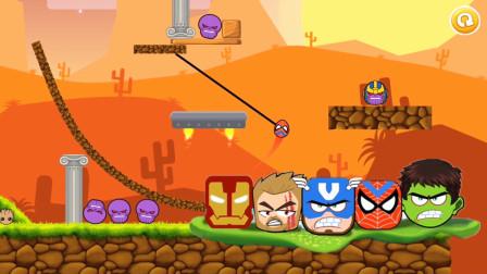 愤怒的超级英雄 蜘蛛侠能带走一个灭霸吗?