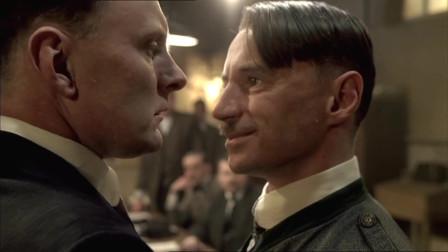 【希特勒:恶魔的崛起】希特勒参加上流宴会推销自己政党