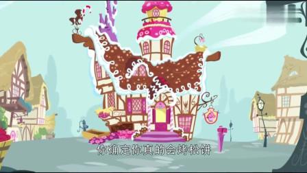 大家吃了苹果嘉儿做的蛋糕都住院了,真是太可怕了
