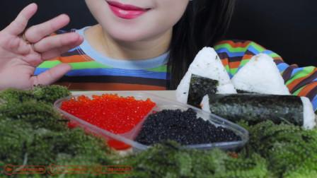 美女吃播:吃黑红色的鲑鱼蛋、海葡萄、寿司,吃起来真好看