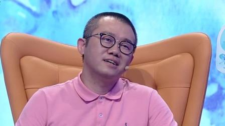 涂磊:真正的喜欢就是第一次的接触,回来找你的已经不再是爱情了 爱情保卫战 20191128