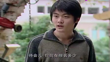 爆丸小子娄万雷对战爆丸排行榜第96名他能赢吗