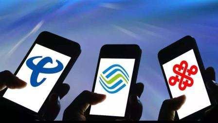 工信部数据:携号转网近半转入电信移动转出最多
