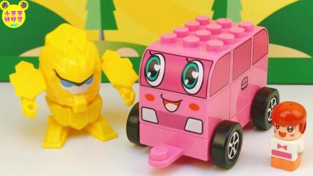 奇积乐园小甜甜玩具分享!果宝特攻组装积木小汽车玩具