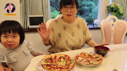 没有烤箱能做披萨吗?今天教大家做个火腿披萨,30分钟就能做好