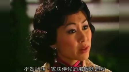 银楼金粉:四太太与帅哥私聊,说出这么大的隐情