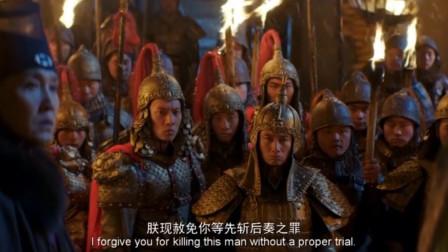 王朝的女人:士兵们先斩后奏掉杨国忠,欲逼皇帝再杨贵妃!