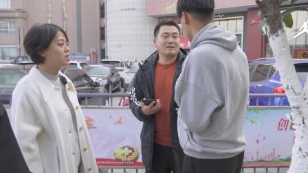 小短腿假装手机被偷了,测试路人反应,东北大哥人真的太好了
