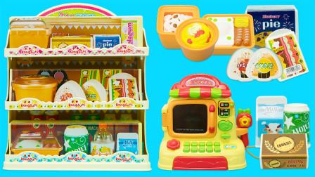 小豆子超市收银玩具 可加热食物的快捷便利店
