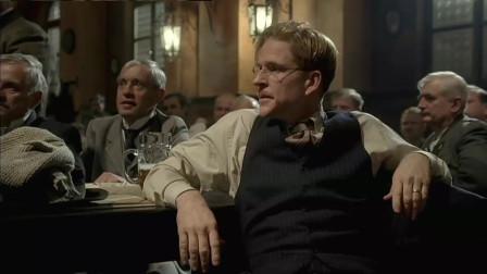 【希特勒:恶魔的崛起】啤酒馆暴动失败纳粹党暂时失利