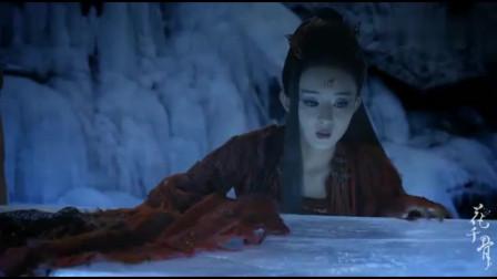 花千骨:花千骨守着杀阡陌的冰棺,突然洪荒之力不受控制,爆发了