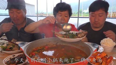 韩国农村一家吃播,大妈炖了一锅小鲫鱼,三口之家令人向往!