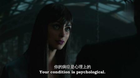 哥谭镇:爱德的大脑已经恢复正常,一切都只是心理问题