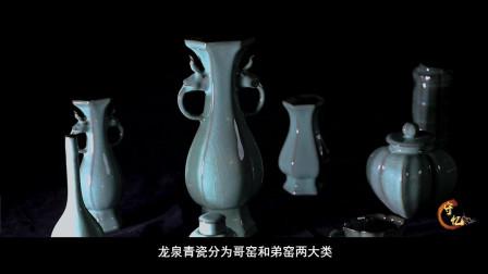 """夺得千峰翠色来!揭秘龙泉""""黑胎青瓷""""永恒的魅力"""