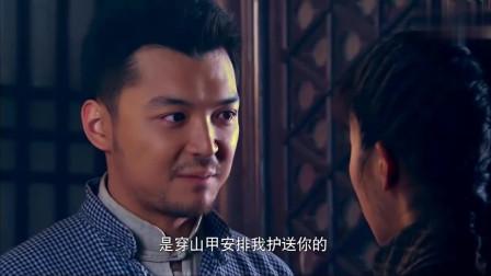 内线前传04集:地下党被捉,雪香抵达上海时间被暴露