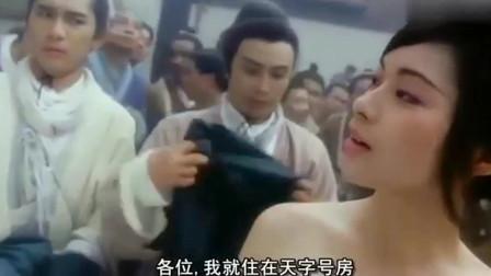 新仙鹤神针:美女外露,丝毫不避讳!