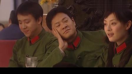 血色浪漫:碧云讲述跃民知青时光,郑桐听不下去了,竟说起了故事