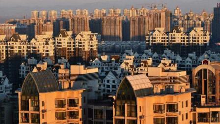 北京二手房挂牌价连跌9月 1829套房源单日平均降价近22万