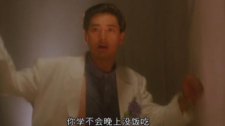 公子多情:Ta姐教发哥跳舞,发哥竟拖鞋跳,理由我是服的
