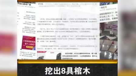 广州荔湾广场的灵异传说揭秘!究竟为什么频频发生诡异?以讹传讹