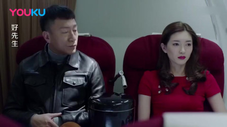 好先生:孙红雷遇上江莱这段戏太逗了,听说当时都是自由发挥