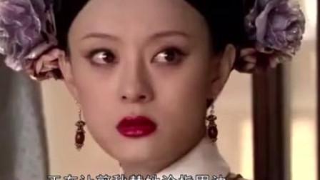甄嬛传:以宜修的城府,滴血认亲时为何会惨败?甄嬛设了局!
