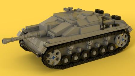 用乐高积木还原坦克世界三号突击炮 乐高积木动画拼装