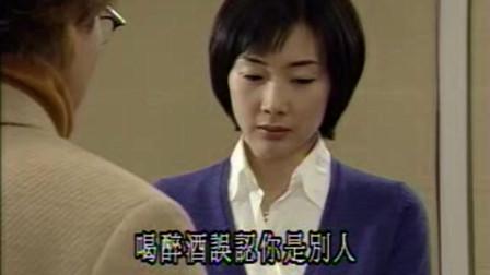 冬季恋歌:散会后李民享单独留下友真,还以为他想道歉呢原来不是
