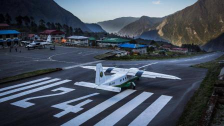世界上最危险的机场第一名,位于喜马拉雅山脉腹地,海拔3000米,跑道只有500米
