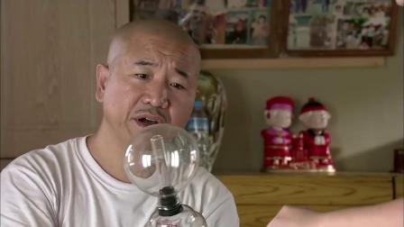 刘能没喝过咖啡,把咖啡豆直接放茶杯里泡,以为咖啡机是台灯贼逗