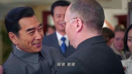 外交风云:和英国首相谈笑风生,美国国务卿立马坐不住了!