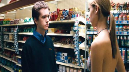 小伙获得时间定格超能力,在超市里戏弄女顾客《超市夜未眠》