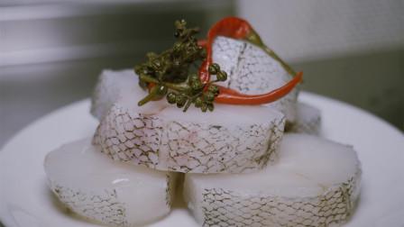 鳕鱼怎么做来好吃?川菜师傅教你重庆做法,又嫩又滑,比香煎更爽